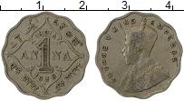 Изображение Монеты Индия 1 анна 1936 Медно-никель XF-