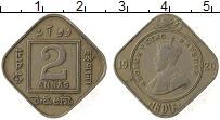 Изображение Монеты Индия 2 анны 1920 Медно-никель XF-