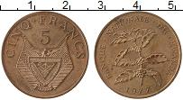 Изображение Монеты Руанда 5 франков 1977 Бронза UNC-