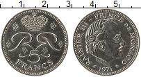 Изображение Монеты Монако 5 франков 1971 Медно-никель UNC-