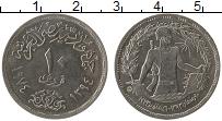 Изображение Монеты Египет 10 пиастр 1974 Медно-никель XF+ Первая годовщина Окт