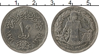 Изображение Монеты Египет 10 пиастр 1974 Медно-никель XF+