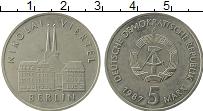 Изображение Монеты ГДР 5 марок 1987 Медно-никель UNC- Николаевский квартал