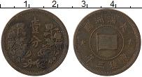 Изображение Монеты Китай Маньчжурия 1 фень 1936 Бронза XF