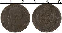 Изображение Монеты Румыния 5 бани 1882 Медь XF- Карл I