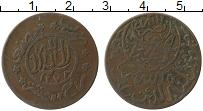 Изображение Монеты Йемен 1/40 риала 1953 Бронза XF-