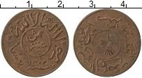 Изображение Монеты Йемен 1/80 риала 1962 Бронза XF-