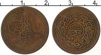 Изображение Монеты Хайдарабад 2 пайя 0 Медь VF