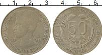 Изображение Монеты Гвинея 50 франков 1969 Медно-никель XF- Секу Туре