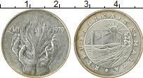 Изображение Монеты Мальта 1 фунт 1979 Серебро UNC- Уход с территории Ма