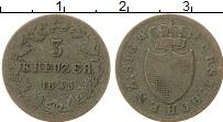 Изображение Монеты Гогенцоллерн-Зигмаринген 3 крейцера 1845 Серебро VF