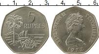 Изображение Монеты Сейшелы 5 рупий 1972 Медно-никель UNC- Елизавета II