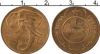 Изображение Монеты Сомали 1 сентесимо 1950 Бронза UNC-