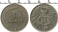 Продать Монеты ОАЭ 1 дирхам 1987 Медно-никель