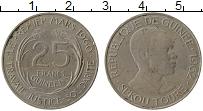 Изображение Монеты Гвинея 25 франков 1962 Медно-никель XF-