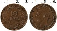 Изображение Монеты Греция 10 лепт 1882 Бронза XF