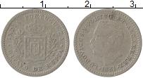 Продать Монеты Португальская Индия 1/4 рупии 1881 Серебро