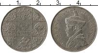 Изображение Монеты Бутан 1/2 рупии 1950 Медно-никель XF