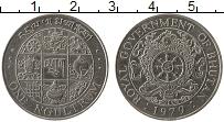 Изображение Монеты Бутан 1 нгултрум 1979 Медно-никель XF