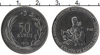 Изображение Монеты Турция 50 куруш 1978 Медно-никель UNC ФАО
