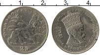 Изображение Монеты Эфиопия 25 матонас 1931 Медно-никель XF Хайле Селассие I