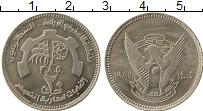 Продать Монеты Судан 20 кирш 1985 Медно-никель