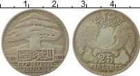 Изображение Монеты Ливан 25 пиастров 1933 Серебро VF