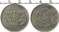 Продать Монеты Йемен 1 риал 1976 Медно-никель