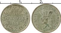 Продать Монеты Гессен-Дармштадт 1 крейцер 1871 Серебро