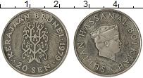 Изображение Монеты Азия Бруней 20 сен 1979 Медно-никель Proof-