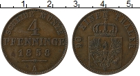 Изображение Монеты Пруссия 4 пфеннига 1858 Медь XF+ А