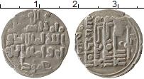 Изображение Монеты Афганистан 1 дирхем 0 Серебро XF