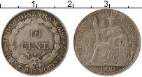 Изображение Монеты Индокитай 10 центов 1900 Серебро UNC-