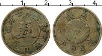 Изображение Монеты Япония 5 сен 1889 Медно-никель VF