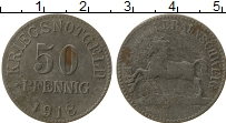 Изображение Монеты Германия : Нотгельды 50 пфеннигов 1918 Железо VF Брауншвайг
