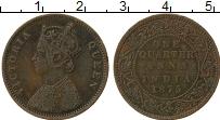 Изображение Монеты Индия 1/4 анны 1875 Медь VF Виктория