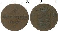 Изображение Монеты Саксе-Мейнинген 2 пфеннига 1856 Медь VF