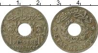 Изображение Монеты Сирия 1 пиастр 1935 Медно-никель VF