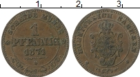 Изображение Монеты Саксония 1 пфенниг 1871 Медь VF В