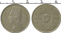 Изображение Монеты Египет 5 миллим 1935 Медно-никель XF Фуад I