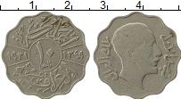 Изображение Монеты Ирак 10 филс 1931 Медно-никель VF Фейсал I