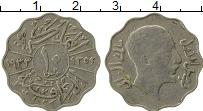 Изображение Монеты Ирак 10 филс 1933 Медно-никель VF Гази I