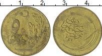 Изображение Монеты Турция 5 куруш 1922 Латунь VF