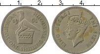 Продать Монеты Родезия 1 шиллинг 1951 Медно-никель