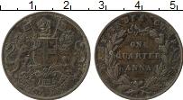 Изображение Монеты Индия 1/4 анны 1835 Медь VF Восточно Индийская к