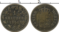 Изображение Монеты Вюртемберг 1 крейцер 1856 Серебро VF