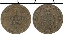 Изображение Монеты Саксония 1 пфенниг 1871 Медь VF+