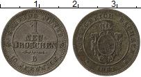 Изображение Монеты Саксония 1 грош 1867 Серебро VF