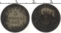 Изображение Монеты Баден 3 крейцера 1855 Серебро VF