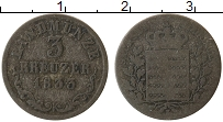 Изображение Монеты Саксе-Мейнинген 3 крейцера 1833 Серебро XF